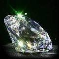 Бриллианты граненные