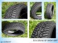 Зимние восстановленные шины 205/65 R15 GP Snow Grip