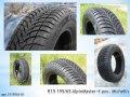 Зимние шины   195/65 R15  Grand Tour AlpinMaster-4