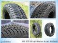 Зимние востановленные шины Grand Tour AlpinMaster-4 205/55 R16 шины для легковых автомобилей