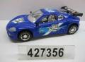 Машинка инерционая CJ-0427356-655