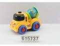 Машинка инерционая CJ-0615737-86-7