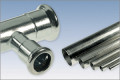 Система KAN-therm Steel