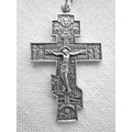 Крест Серебряный 5
