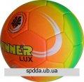Мяч футбольный WINNER Befch Lux