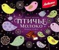 Конфеты Любимов