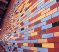 Фантазийный клинкерный кирпич St.Joris  St.Joris , Нидерланды