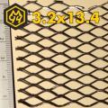 Сетка просечно-вытяжная 3,2х13,4х0,8х0,5 оцинкованная
