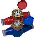 Счетчик горячей/холодной воды (водомер) Ду40.