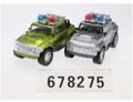 Игрушечные машинки CJ-0678275