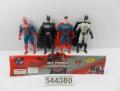 Игрушка Супергерои CJ-0544380
