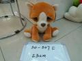 Zabawka Fox 30-507E