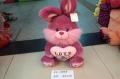 Игрушка зайчик с сердечком H-1449-30