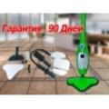 Паровая Швабра  H2O MOP-X5 + Тонометр в Подарок !!!