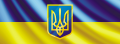 Sticker on car the Ukrainian flag with the coat of arms