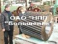 Приводная шестерня к  мельнице Ш 50А