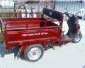 Мотороллер грузовой FOTON-110