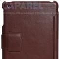 Чехол iCarer Honourable Brown iPad mini/mini 2 (Retina)