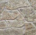 Камень песчаник из карьера серо-бурый по низкой цене с доставкой по Украине