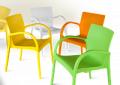 Кресло пластиковое 101060