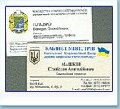 Corporate business cards | printing of business cards | Kharkiv