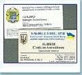 Карточки визитные корпоративные|  печать визиток | Харьков