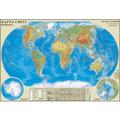 Карта Физическая карта мира бумага/ламинация М1:35000000 Фото, Изображение Карта Физическая карта мира бумага/ламинация М1:35000000