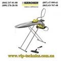 Гладильная система KARCHER SI 2.600 CB (Гарантия 2 года)