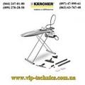 Гладильная система KARCHER SI 4.100 CB