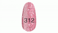 Лак для ногтей Kodi professional № 323