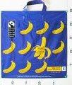 Плівки пакувальні: банан, майка, петля, фасовка