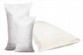 Bags polypropylene 55х105 white 80 grams Ukraine