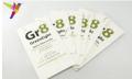 Візитки ЕКО на відновленому білому матовому папері 100 шт