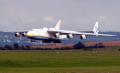 """Транспортный самолет сверхбольшой грузоподъемности Ан-225 """"Мрия"""""""