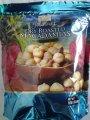 Орехи макадамия-поджаренные, натуральные, подсоленные Savanna Orchards Gourmet Macadamias Roasted & Salted (№ мкдмяПакет)