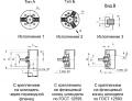 Патрон токарный трехкулачковый клиновой механизированный класса точности «Н» и «П». 7102-0088 У