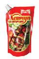 Shashlik ketchup