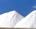 Соль промышленная
