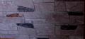 Облицовочный декоративный камень. Серия 110 арт 0708 «Доломит пластинчатый»