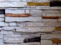 Облицовочный декоративный камень. Серия 120 арт 0702. «Утес»