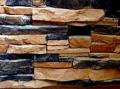 Облицовочный декоративный камень Серия 120 арт 0708/1. «Утес»