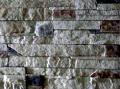 Облицовочный декоративный камень. Серия 170 арт 0707/1. «Альпийский скол»