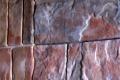 Облицовочный декоративный камень. Серия RS арт 0737. «Руст»