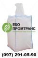 Bags big-run production