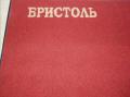 Ковры имиджевые, с логотипом или рисунком, ТМ ГАПА. Покрытия ковровые