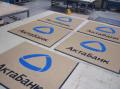Ковры имиджевые с логотипом или рисунком ТМ ГАПА. Покрытия ковровые