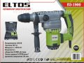 Puncher electric ELTOS PE-1900 SDS-MAX