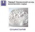 Sulfato de bario