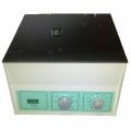 Центрифуга лабораторная Ц-80-2