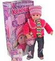 Интерактивная кукла Ксюша